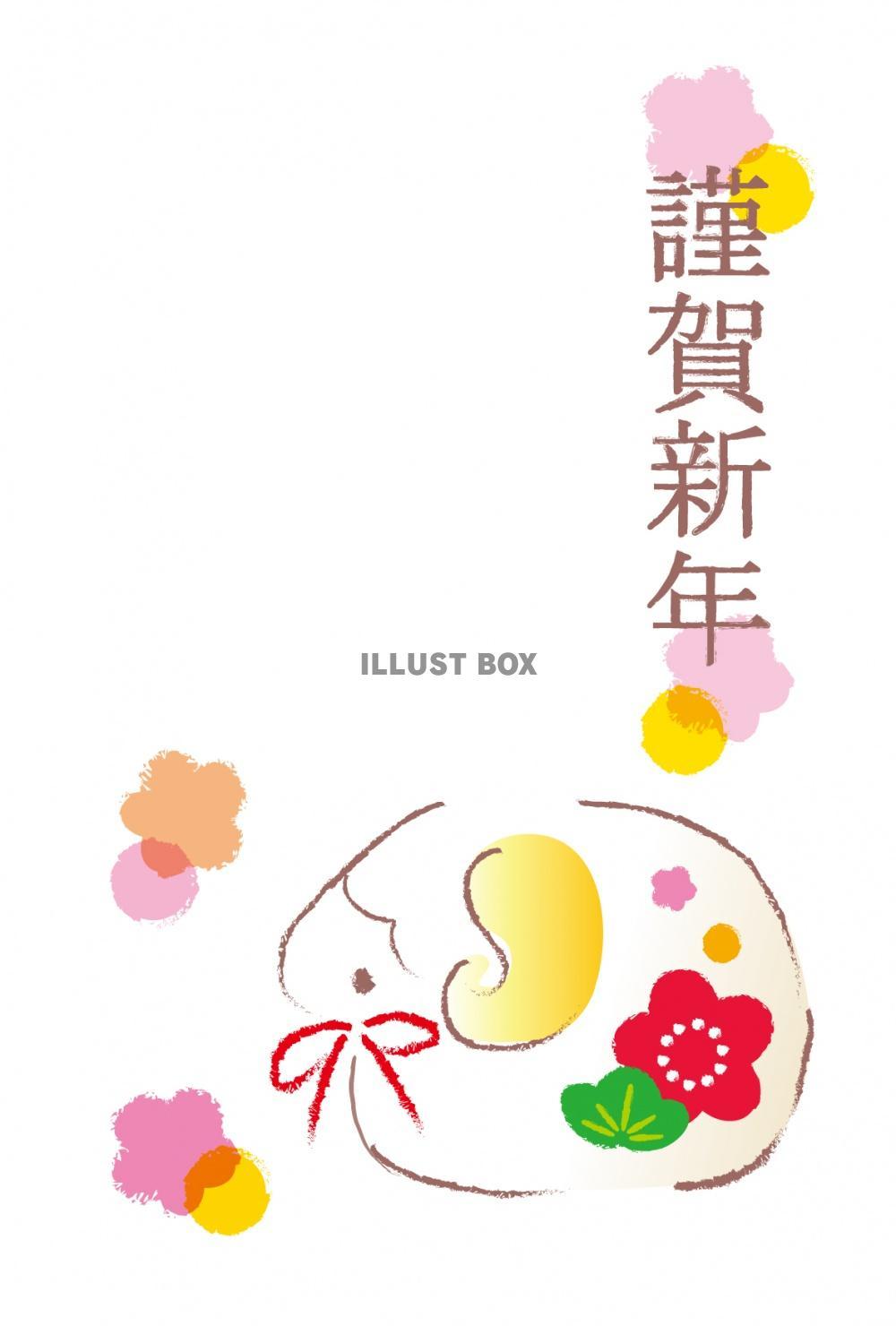 2015年ひつじ(羊・未)年 年賀状 ... : 2015年カレンダー 干支 : カレンダー