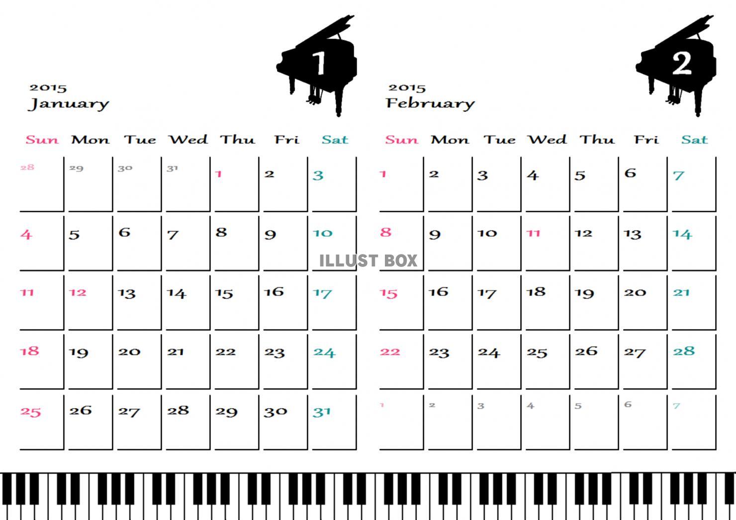 ... カレンダー 2015年1~2月分