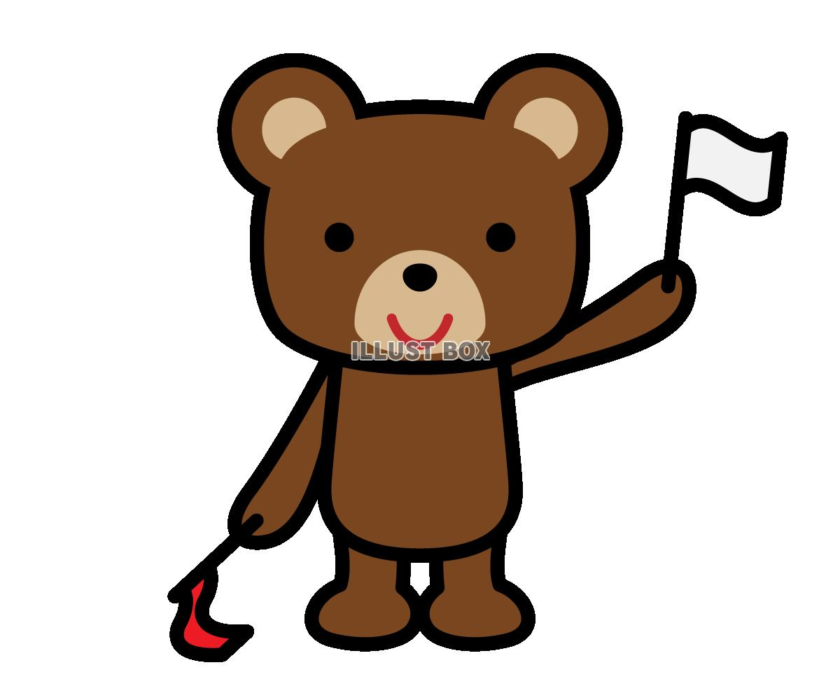 無料イラスト 旗上げゲームをするクマのイラスト3 透過png