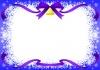 雪の結晶とリボンのメッセージカード2