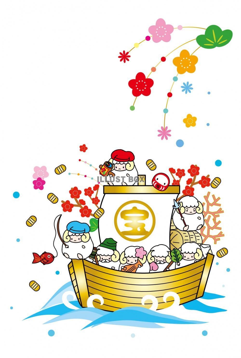 無料イラスト 15年ひつじの七福神 年賀状素材