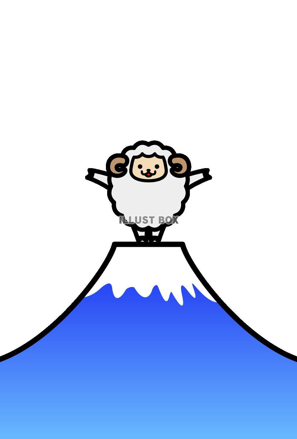 イラスト 2015 羊 イラスト : ... と羊の年賀状イラスト【2015