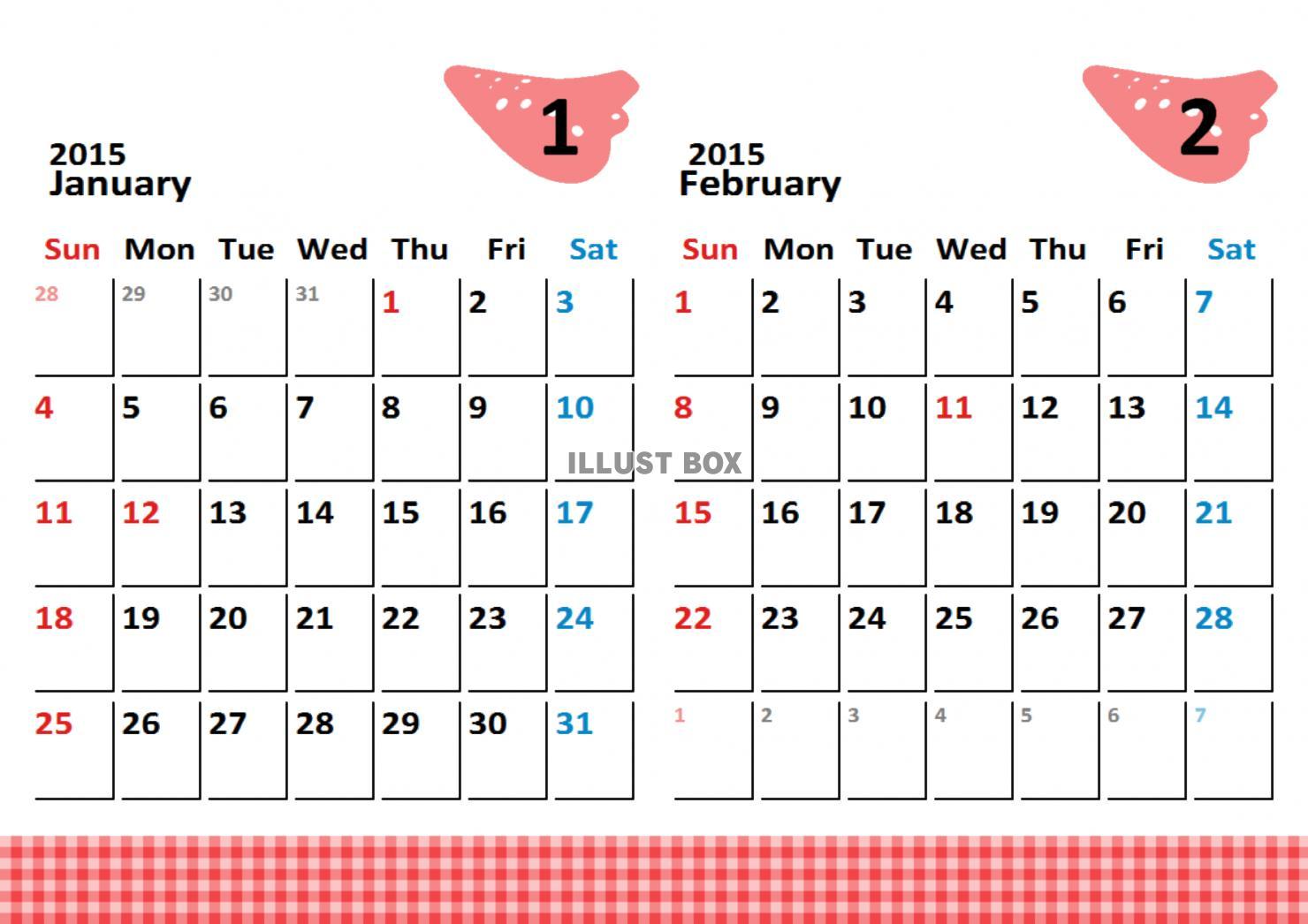 カレンダー カレンダー 1年 : サンプル画像は線がギザギザに ...