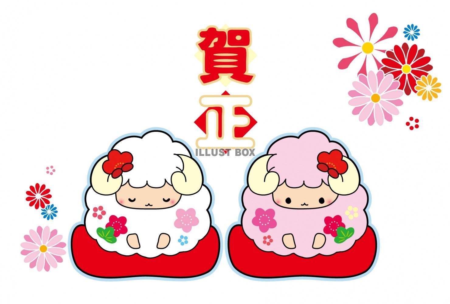 無料イラスト 桃色白色の可愛い羊さんご挨拶イラスト2015年年賀状素材