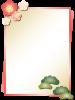 フレーム(梅と松・長方形)