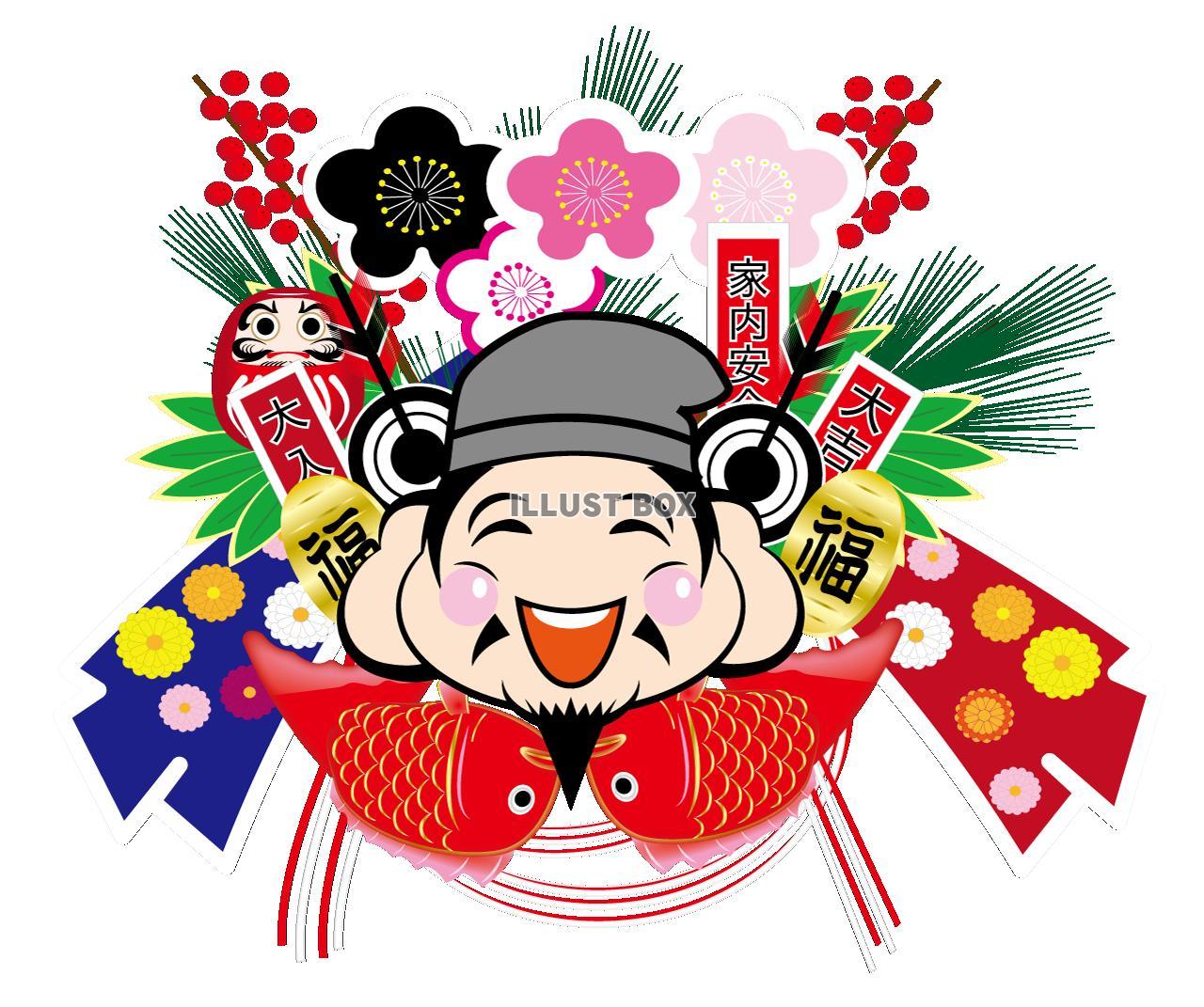 無料イラスト 恵比寿祭イラスト