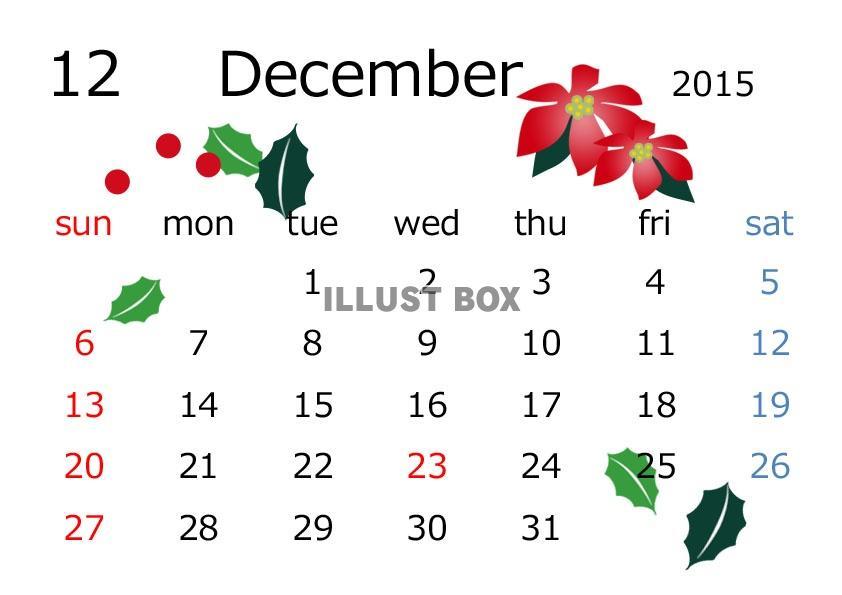 カレンダー カレンダー 印刷 無料 シンプル : サンプル画像は線がギザギザに ...