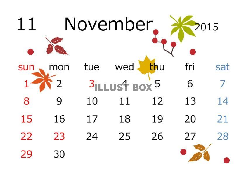 無料イラスト 2015年11月カレンダー