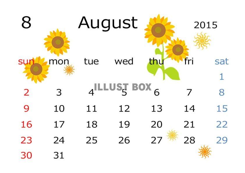 カレンダー 2015 8月カレンダー : 2015年8月カレンダー : イラスト ...