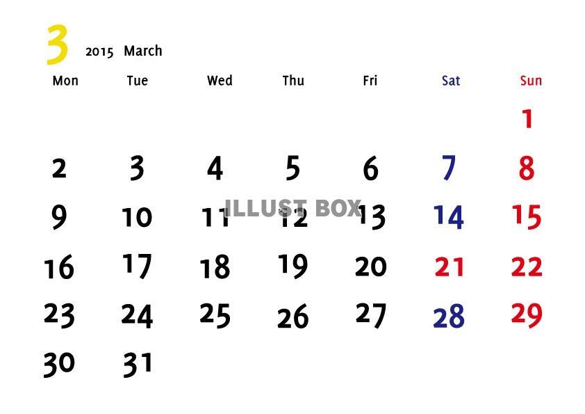 2015 カレンダー 無料 ダウンロード