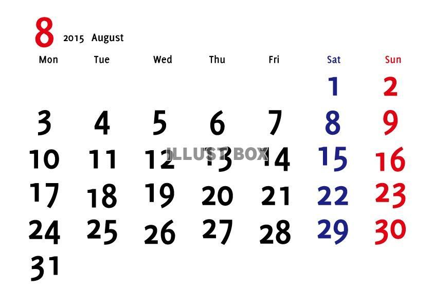 カレンダー 2015年度カレンダーダウンロード : サンプル画像は線がギザギザに ...