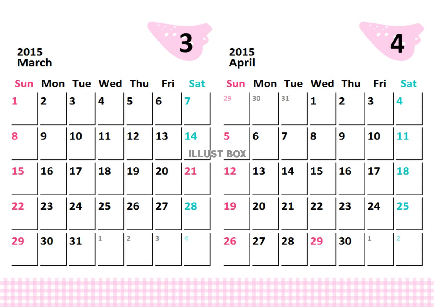 カレンダー 2015 カレンダー 4月 : ... カレンダー 2015年3・4月分