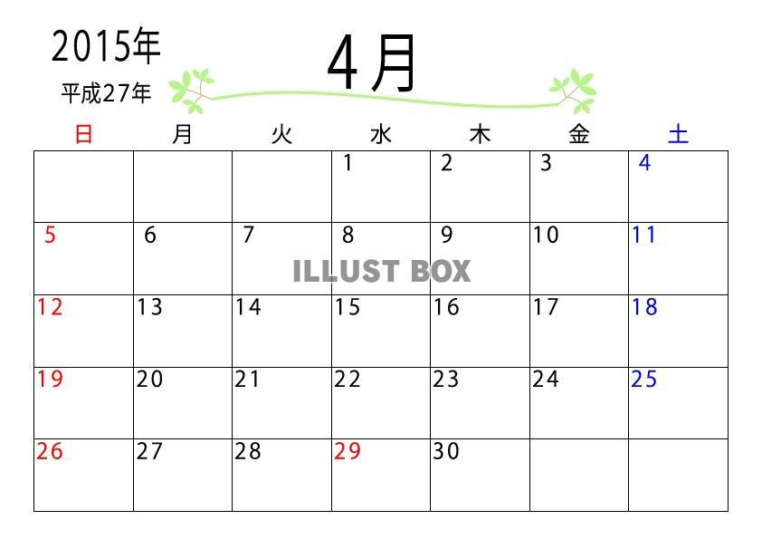 カレンダー 4月のカレンダー 2015 : サンプル画像は線がギザギザに ...