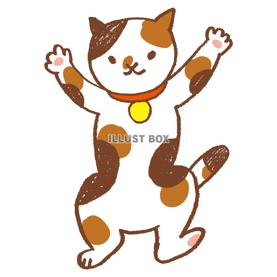 無料イラスト ネコ三毛猫