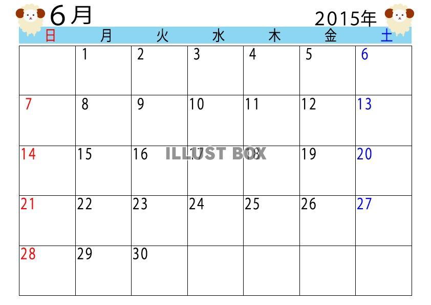カレンダー カレンダー ダウンロード 2015 : サンプル画像は線がギザギザに ...