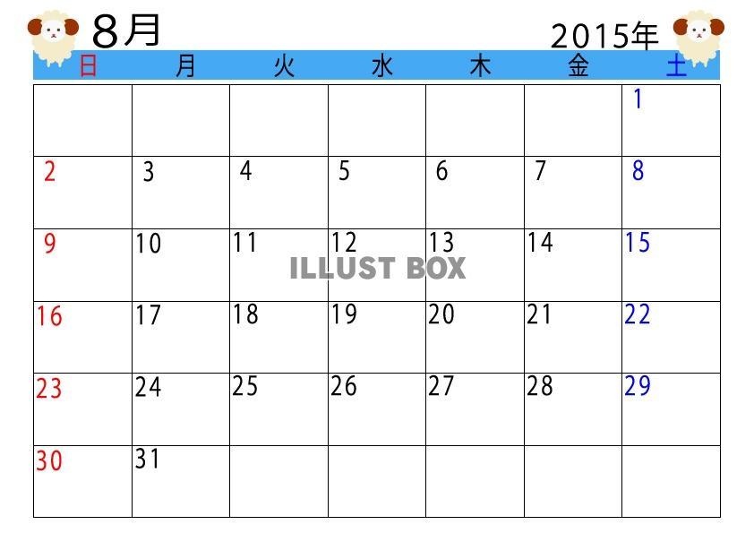 カレンダー カレンダー 2015 干支 : サンプル画像は線がギザギザに ...