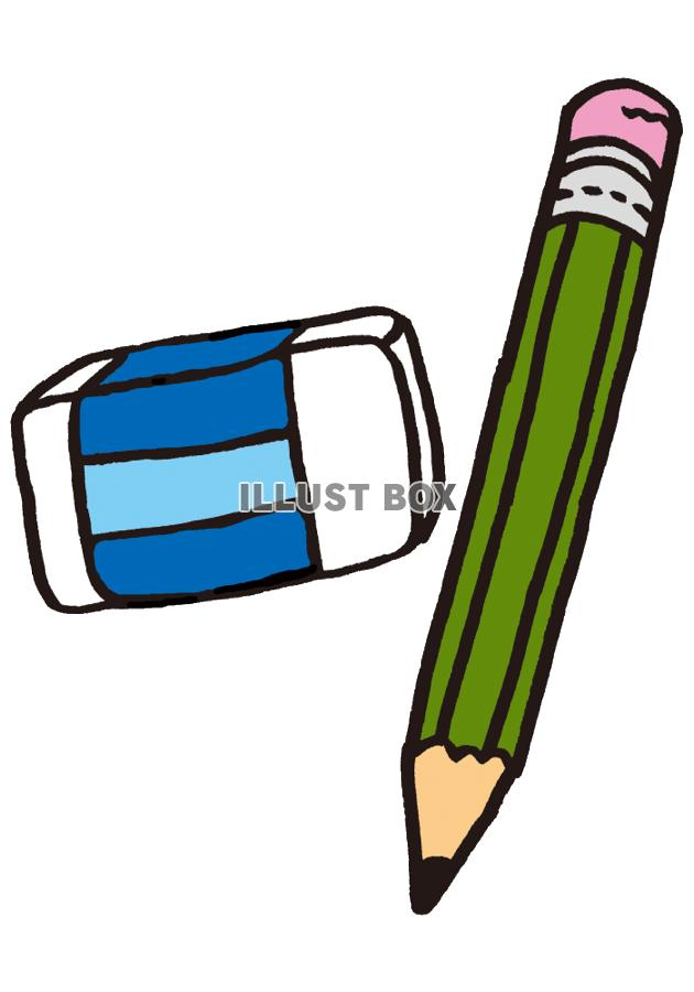 無料イラスト 消しゴムと鉛筆