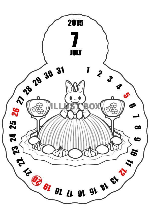 カレンダー カレンダー 2015 12ヶ月 : サンプル画像は線がギザギザに ...