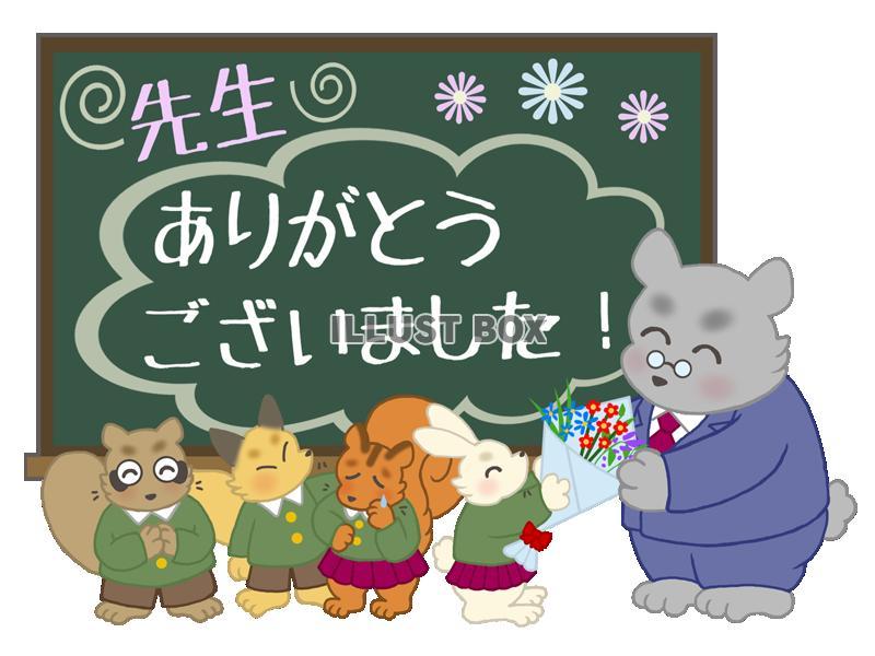 ありがとう (テレビドラマ)の画像 p1_30