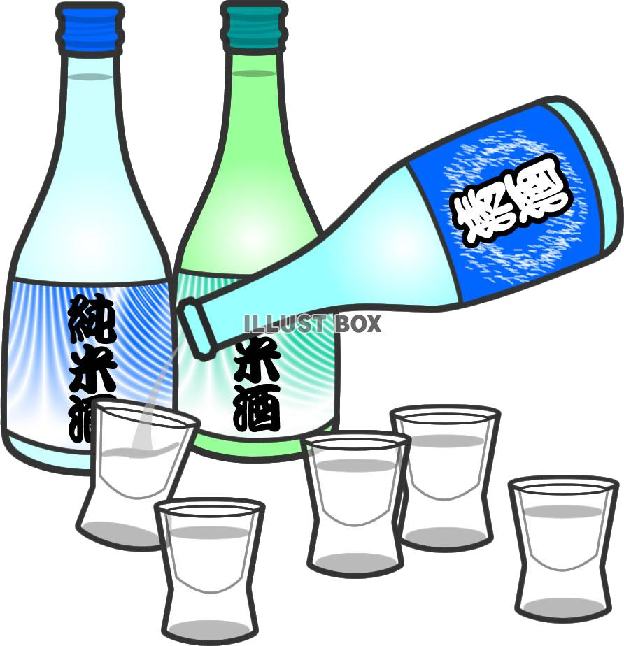 無料イラスト 【透過png】飲み会のお知らせイラスト9