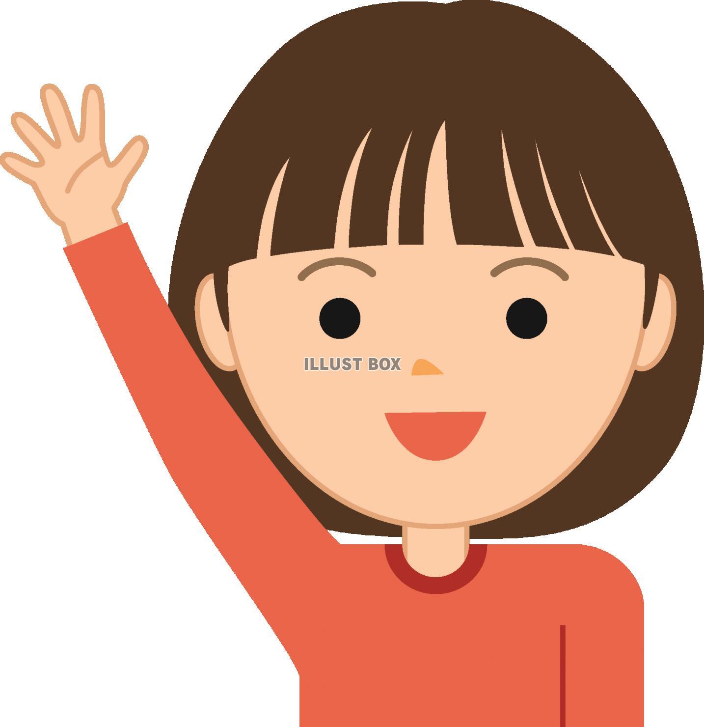 無料イラスト 女の子 表情6 透過png