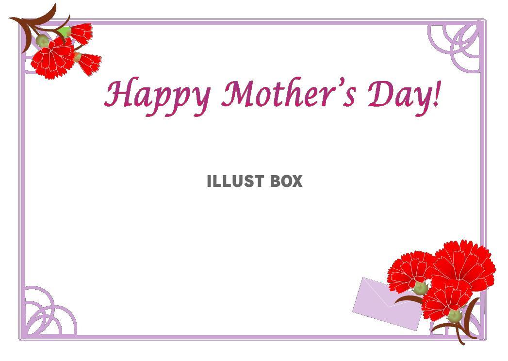 母の日カード・イラスト無料素材サイト