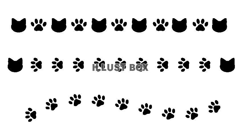 黒猫ライン