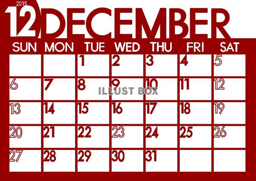 カレンダー 2015年カレンダー シンプル : ... 2015年12月横型のカレンダー