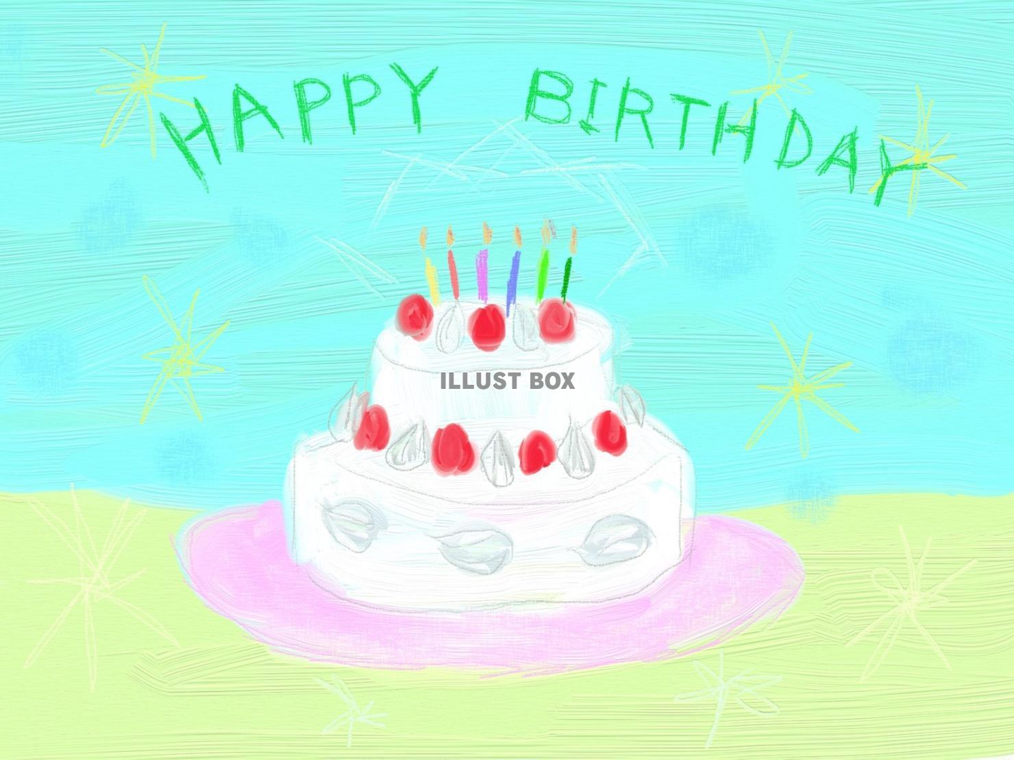 無料イラスト 誕生日祝いのケーキ
