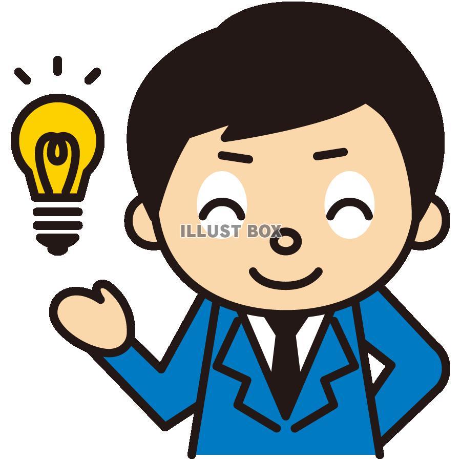 無料イラスト アイデア電球と若い男性会社員