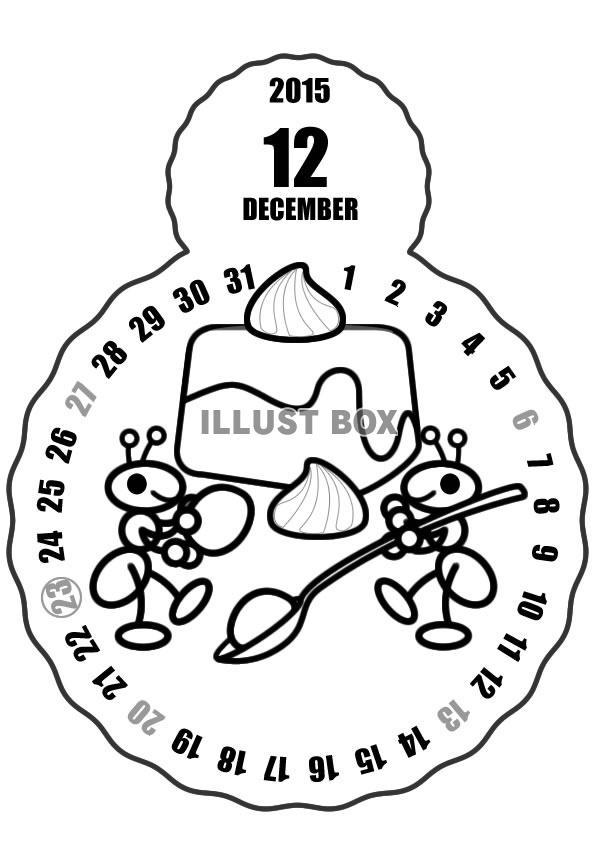 無料イラスト カレンダーぬりえ12月