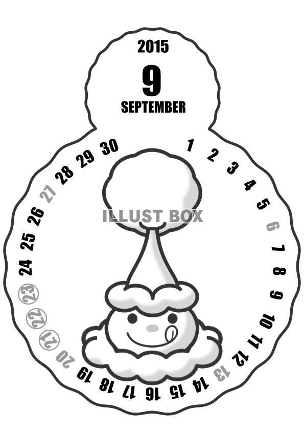 無料イラスト カレンダーぬりえ9月