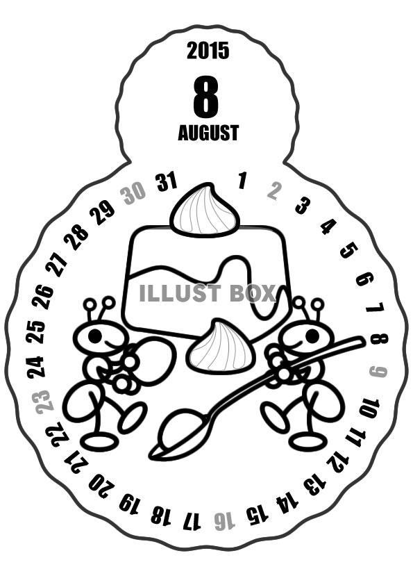 無料イラスト カレンダーぬりえ8月
