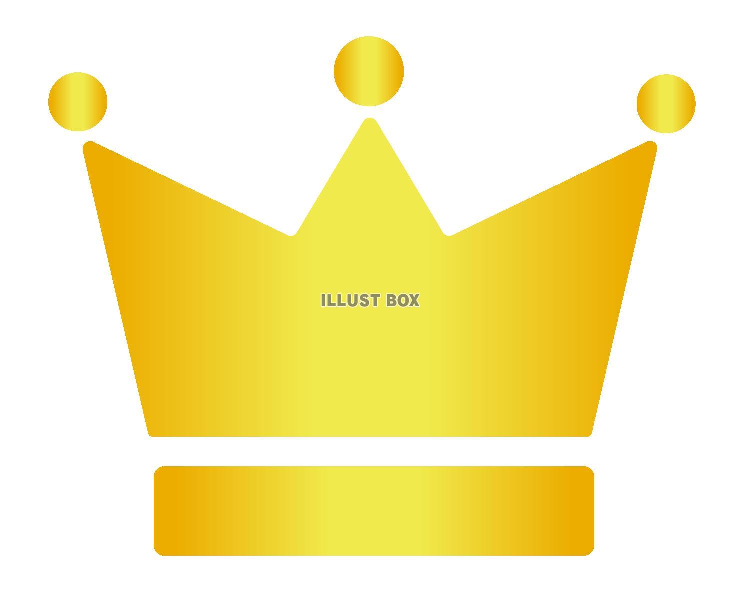 無料イラスト 王冠