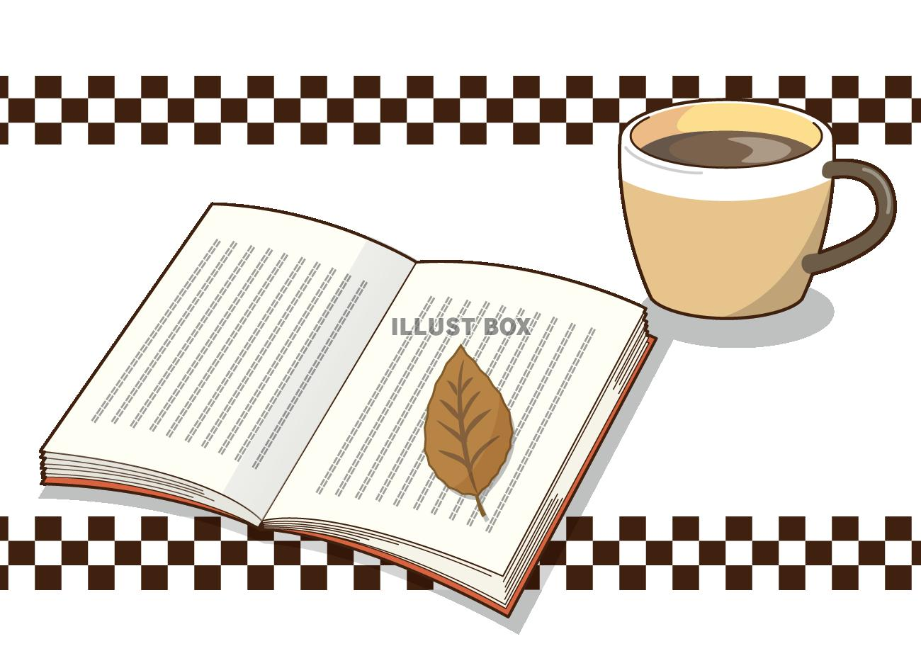 無料イラスト 本とコーヒー