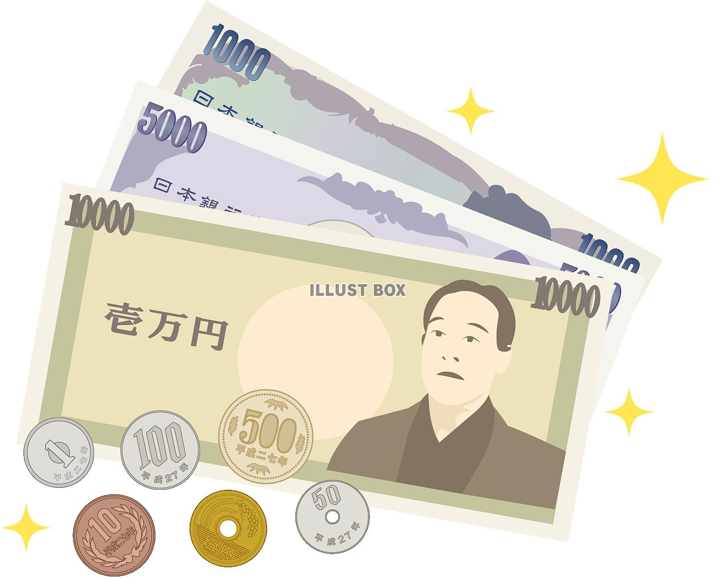 「お金 イラスト」の画像検索結果
