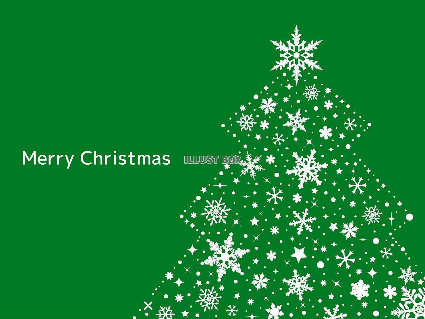 無料イラスト 緑色のクリスマスカード