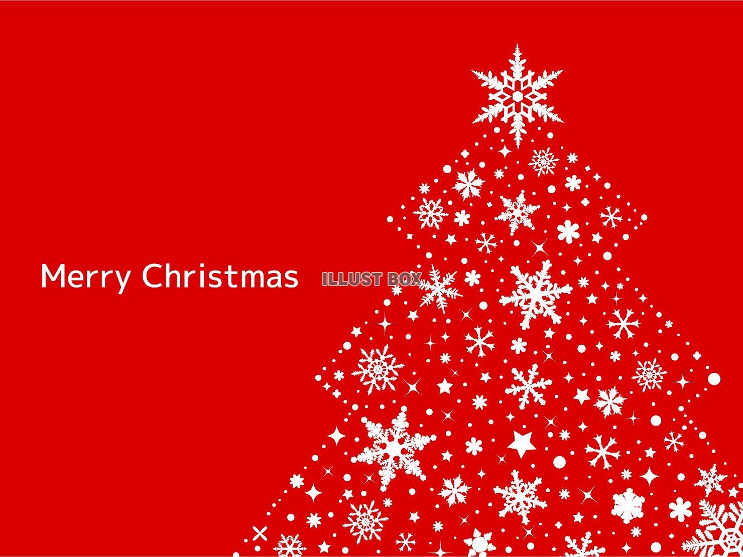 無料イラスト 赤色のクリスマスカードepsjpg