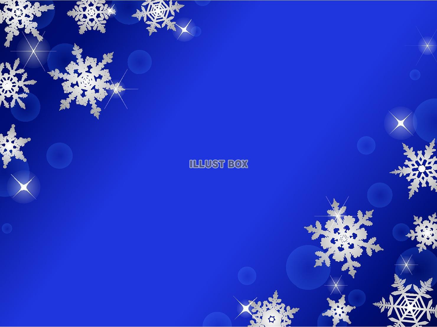 無料イラスト 冬・雪の結晶背景