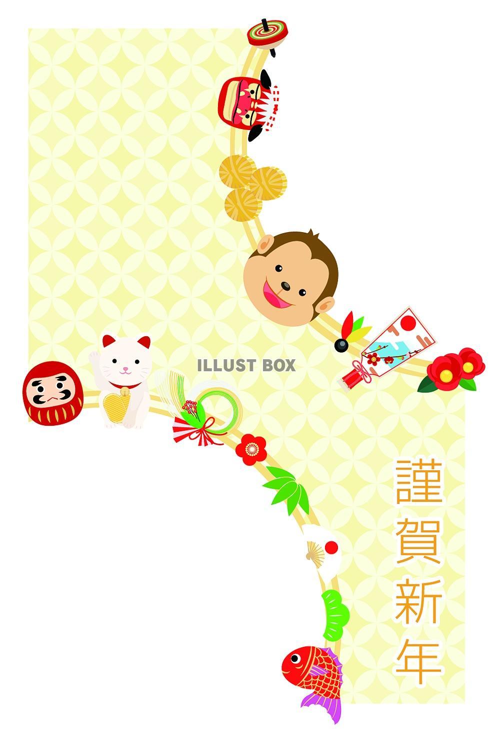 カレンダー 2015年カレンダー ダウンロード : 申年、年賀状テンプレート(jpg ...