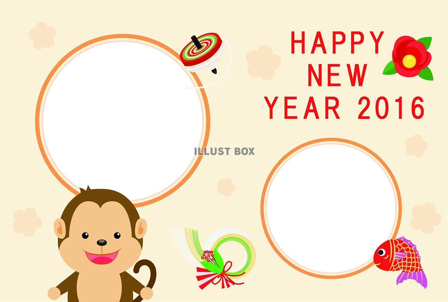 カレンダー カレンダー 印刷 無料 かわいい : 申年、年賀状テンプレート(jpg ...