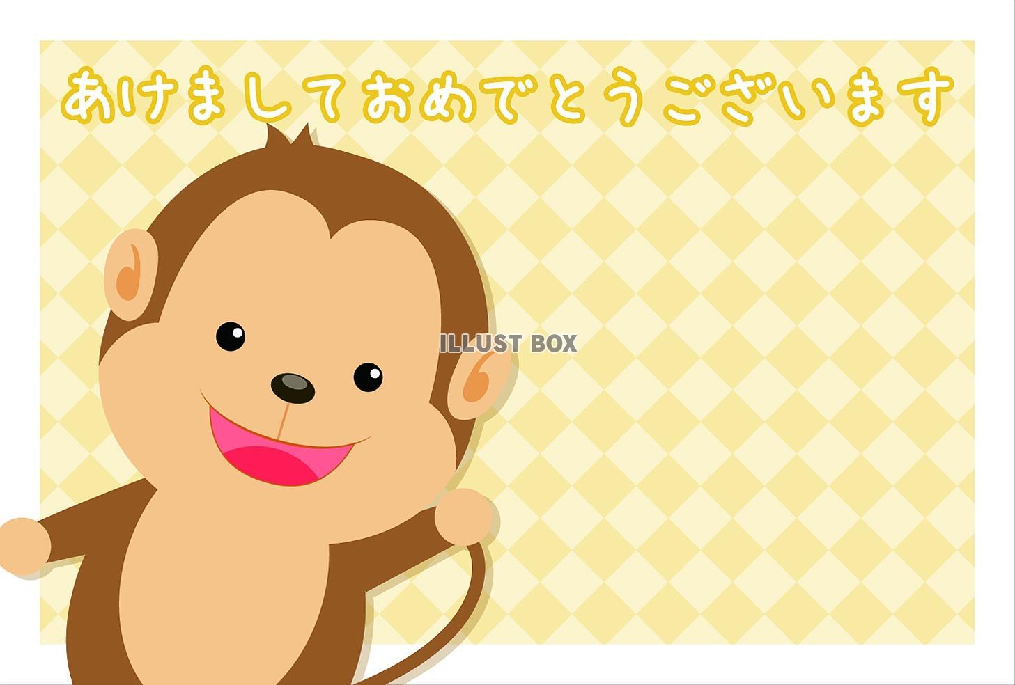 カレンダー かわいいカレンダー無料 : 申年、年賀状テンプレート(jpg ...