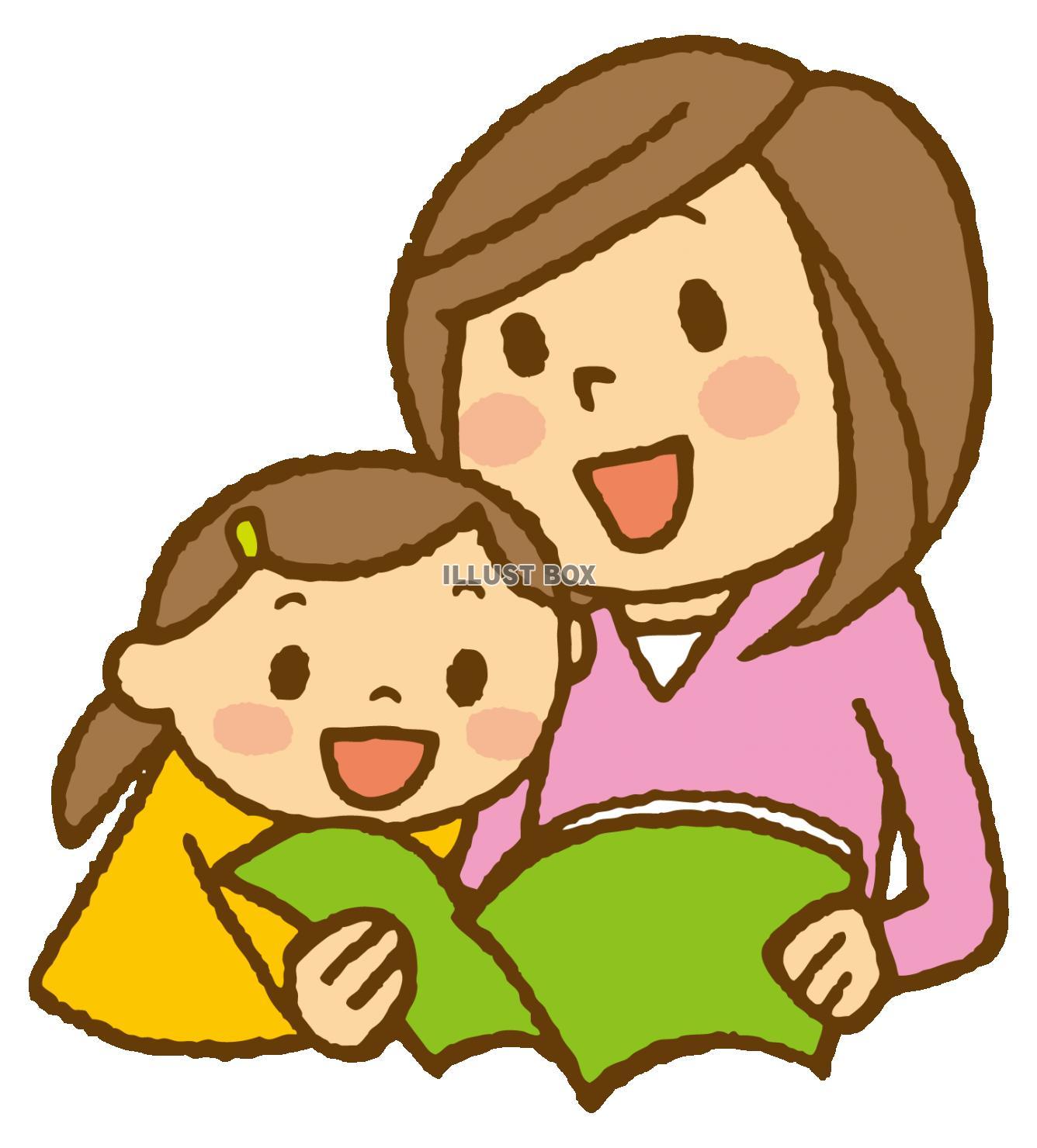 無料イラスト 親子読書絵本読む聞く選ぶ思い出