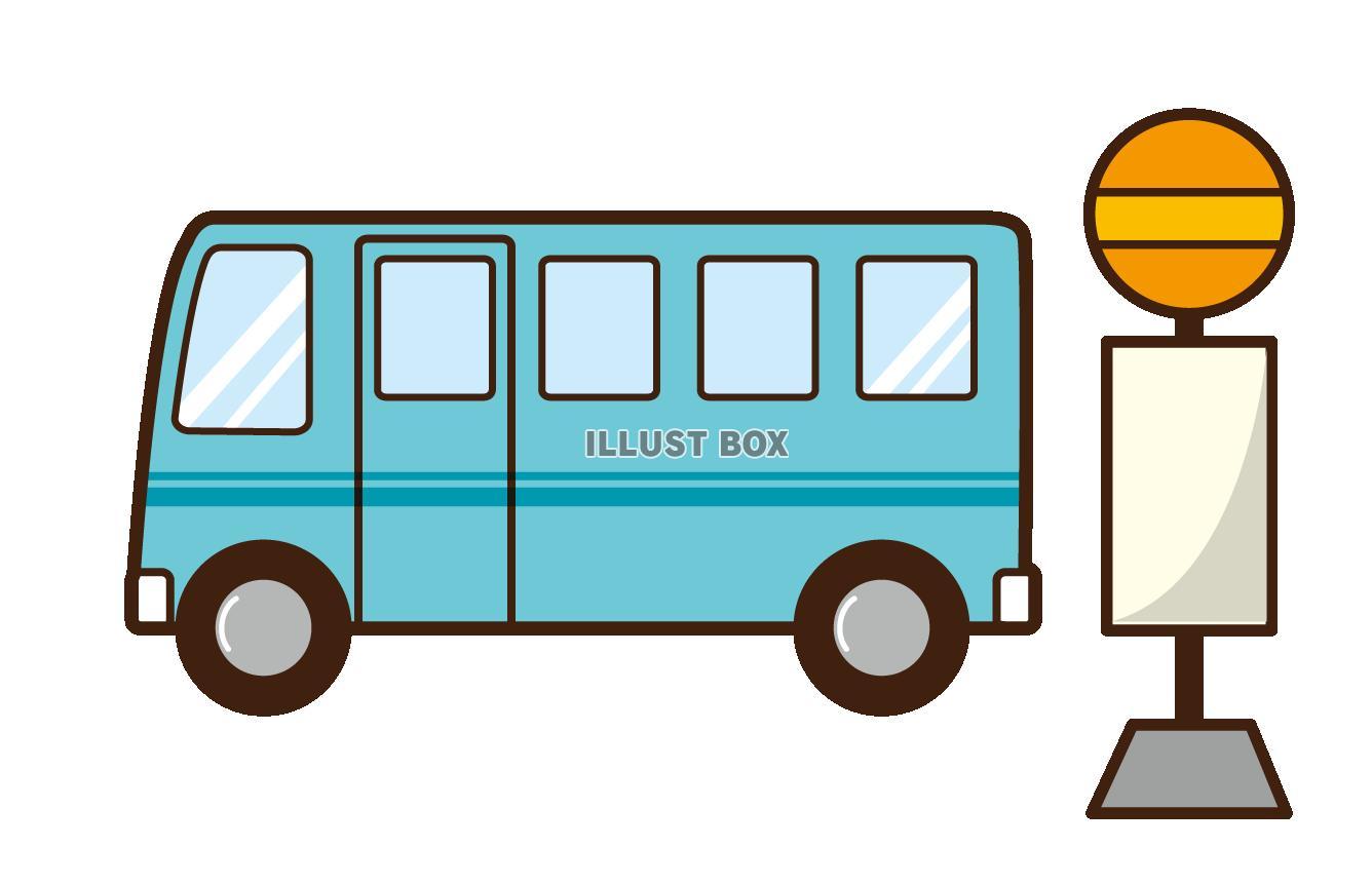 無料イラスト 空色のバス