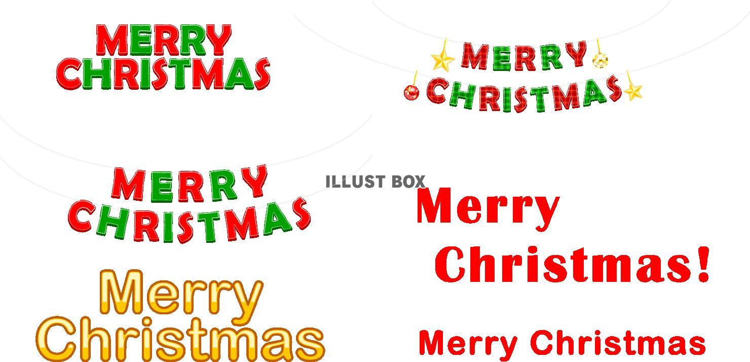 クリスマスロゴ(png・CSeps)