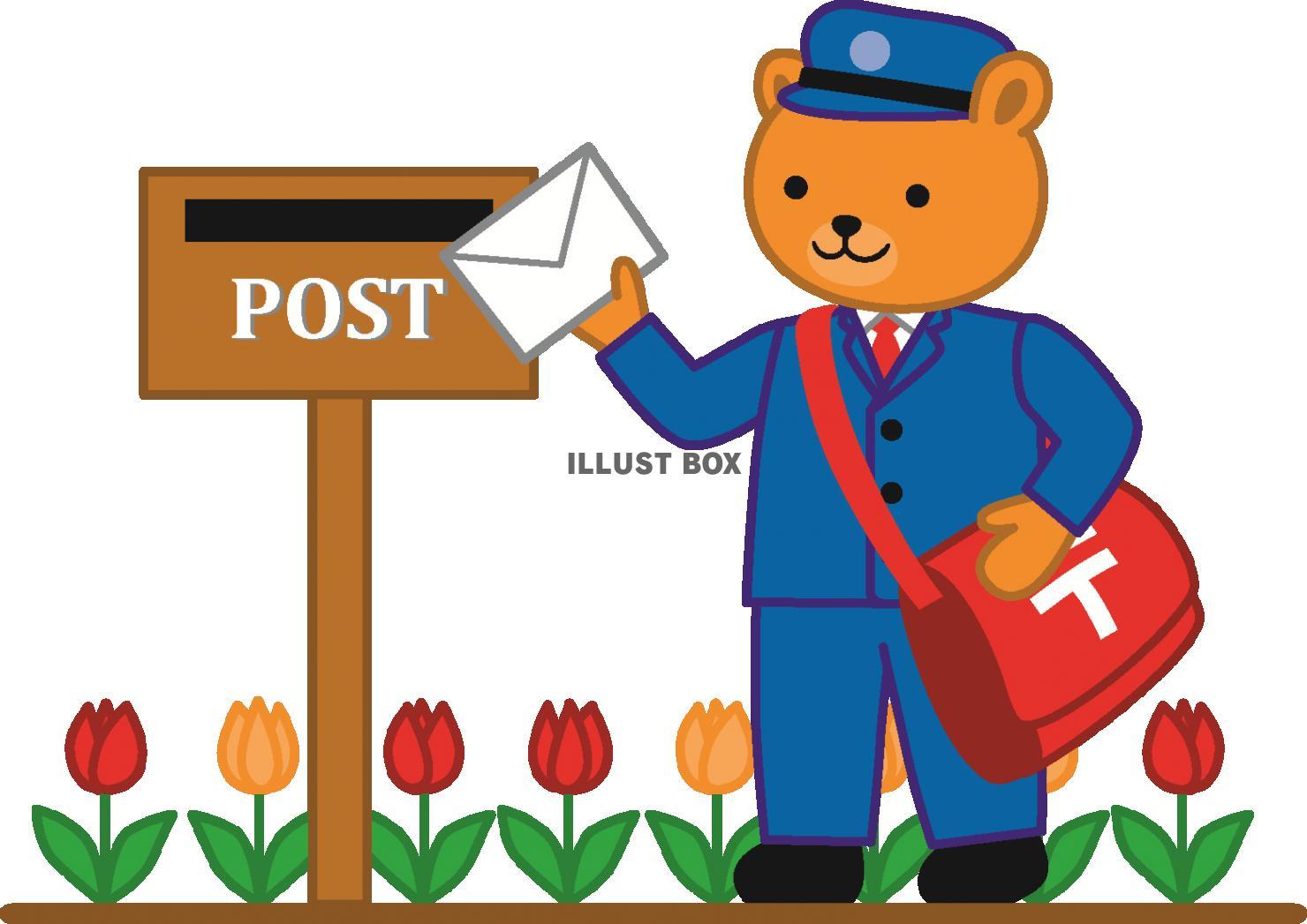 無料イラスト クマの郵便屋さん1