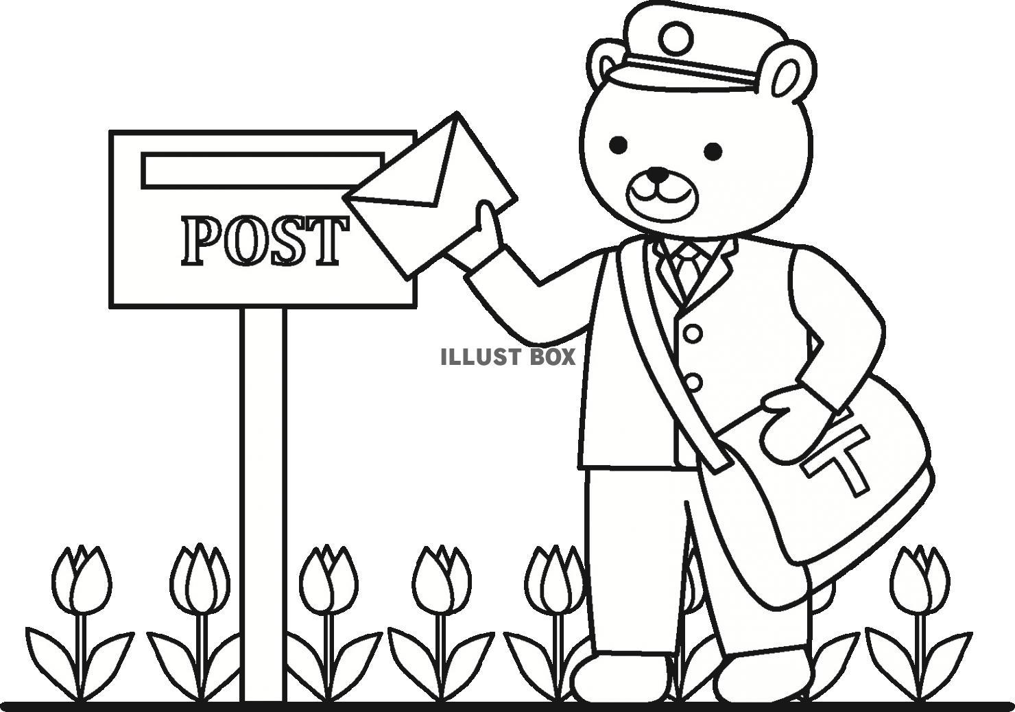 無料イラスト クマの郵便屋さん1(塗り絵)