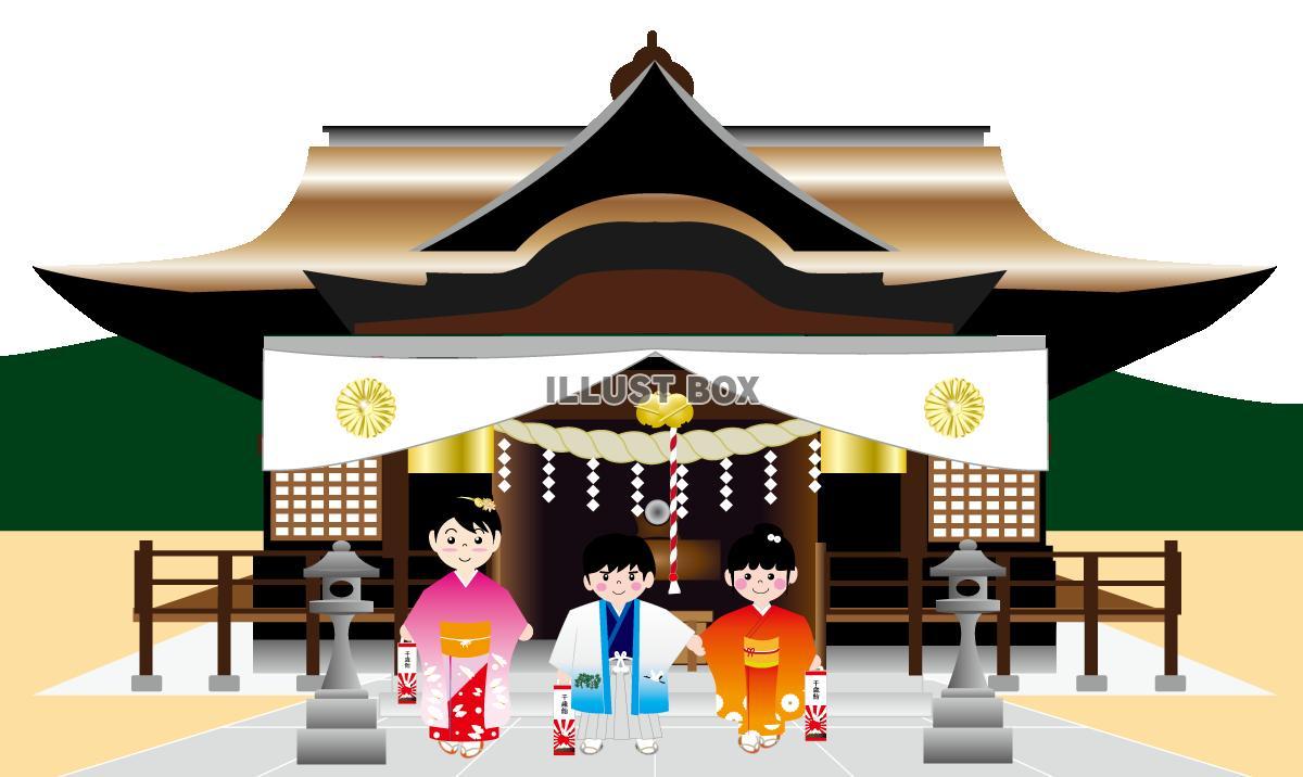 無料イラスト 七五三3名と神社詣で