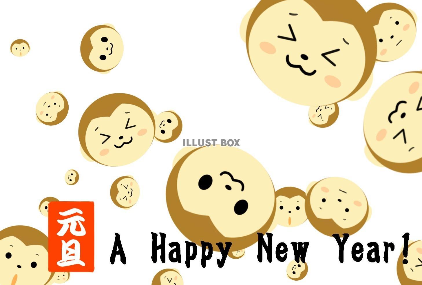 いろんな顔のお猿さん : 年賀状2016 商用okあり!使える!無料