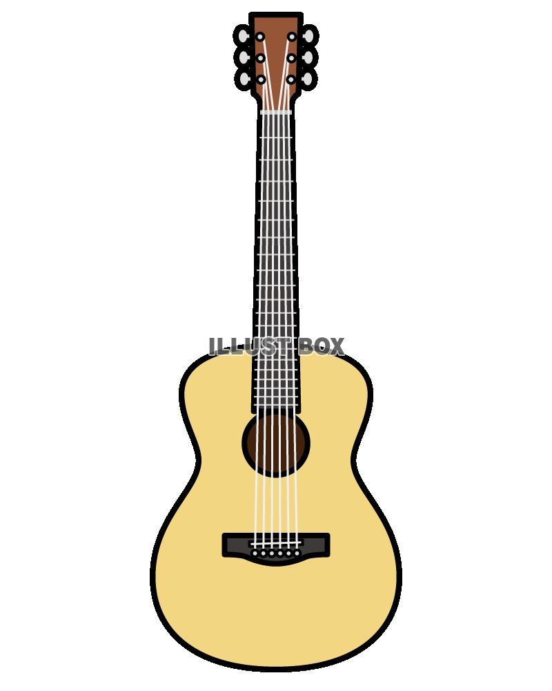 無料イラスト ギターのイラスト 透過png